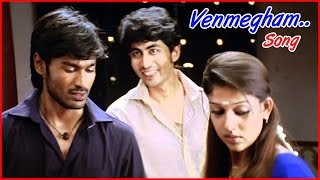 Yaaradi Nee Mohini Tamil Movie Venmegham Song Video  Dhanush  Nayanthara