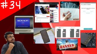 Techno News #34 :-PUBG Banned,Sony Rollable Display,MI A3,Chrome Play Button,etc and many more...