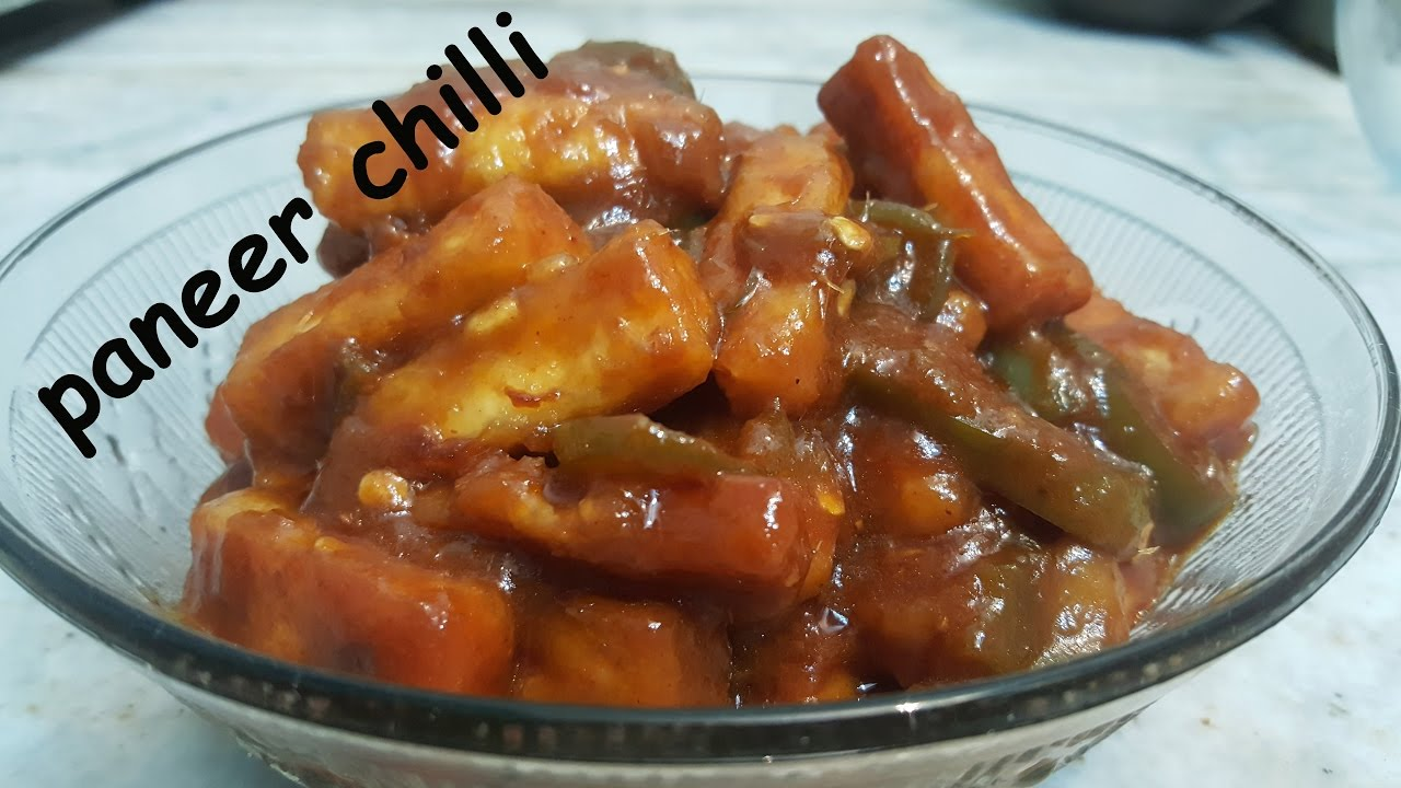 Paneer Chilli पन र च ल ल Paneer Chilli At Home