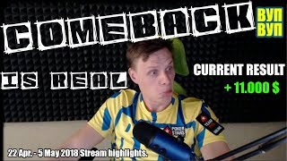 Comeback is real! 22 apr - 5 may stream highlights.