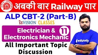 10:30 AM - RRB ALP CBT-2 2018 | Electrician by Ratnesh Sir |  All Important Topic Discussion
