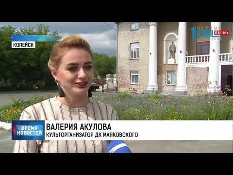 В Старокамышинске отреставрируют ДК и школу