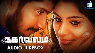 Nagarvalam Audio JukeBox | New Tamil Movie | Yuthan Balaji, Deekshitha | Pavan Karthik