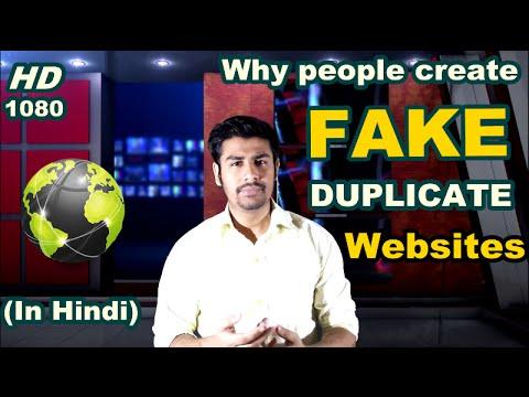 Why people create Fake/Duplicate websites (In Hindi)
