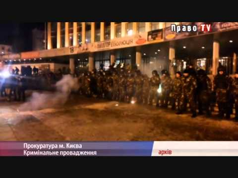Милиционером, избивавшим во время концерта Ани Лорак протестующих, занялась прокуратура