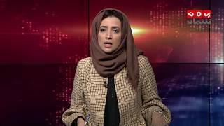 جماعة الحوثي تصر على مواصلة المحاكم الهزلية للمختطفين في سجونها | حديث المساء