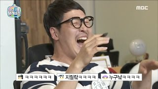 [My Little Television] 마이 리틀 텔레비전 -Kim Pung & Joo Homin, the descent God of entertainment 20170318