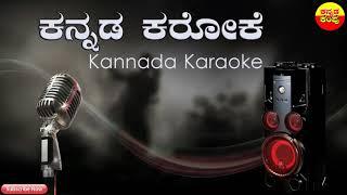 Free Full Kannada Karaoke Chitralekha O Mandakini Nannaake nee