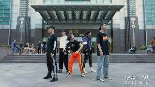 Lia Kim Choreography / C&C Dance Mirror