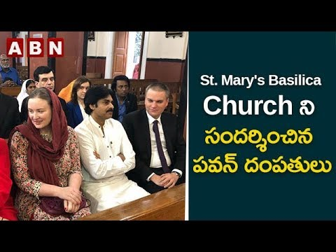 Pawan Kalyan And His Wife Anna Lezhneva Visits St. Mary's Basilica Church   ABN Telugu