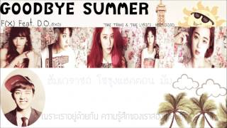 [Karaoke Thaisub] F(x) - Goodbye Summer [ft.D.O.(EXO)]