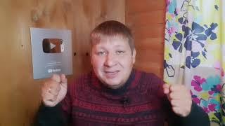 МАНЬЯК ПОЙМАН. Видео задержания. Администрация Рыбинска пиарит компанию АТЕЛ на этом горе.