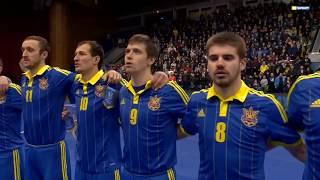 Футзал Сербия Украина Квалификация на чемпионат мира
