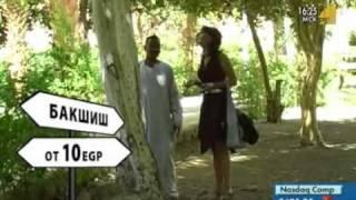 Египет. www.povsemumiru.ru