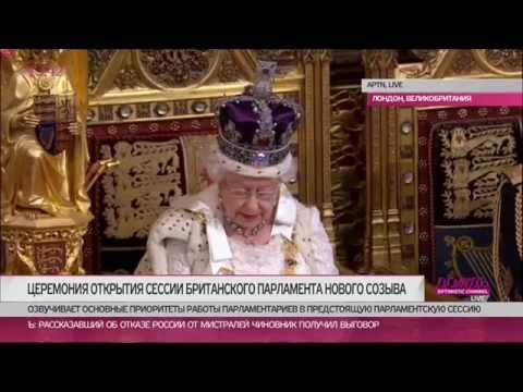 «Будем давить на Россию». Тронная речь британской королевы в парламенте