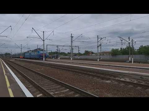 Поезд Ивано-Франковск-Бердянск, ст. Мироновке