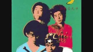 1988年 メジャーデビューアルバム「溢れる人々」より.