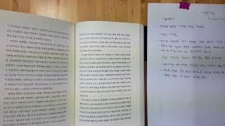 21.7.30.금/독서기록/폴리매스