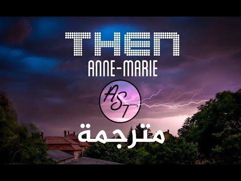 Anne-Marie - Then   Lyrics Video   مترجمة