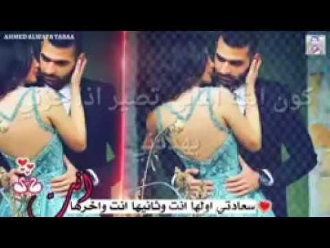 Download نصر البحار   طلعت منين Naser Al Bahar   Telat Mnen   YouTube Mp4 baru