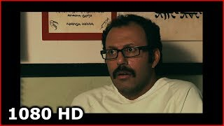У вас ВИЧ Алладин! | Прикол из фильма Диктатор | Диктатор (2012)