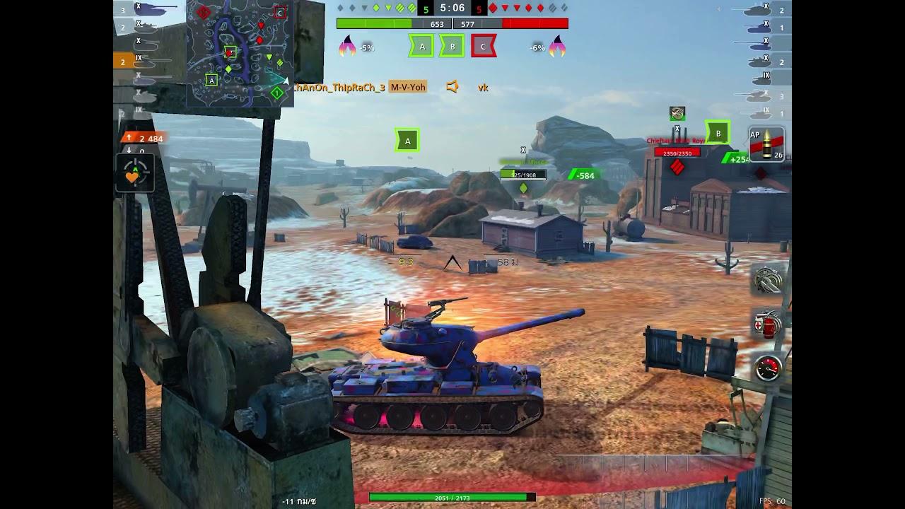 Download World of Tanks Blitz Thailand : Burning Game M-V-Yoh