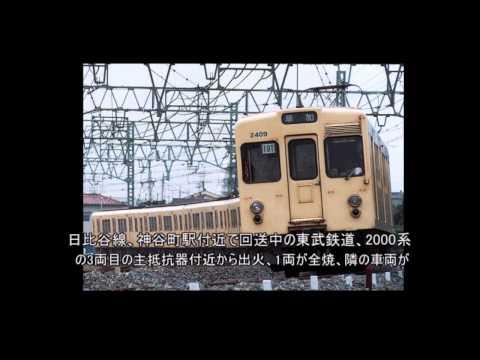 迷列車でいこう東京メトロ編 第2回 あすは我が身?3000系