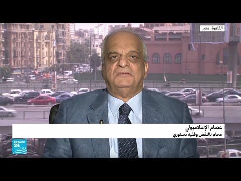 مصر: نتائج متوقعة للاستفتاء على التعديلات الدستورية  - نشر قبل 56 دقيقة