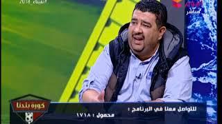 احمد عويس يستعرض اهم مميزان الشكل الجديد لمسابقة المحترفين ب ورفض الاندية لها