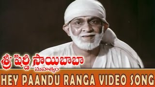 Hey Paandu Ranga Video Song || Shiridi Sai Baba Mahatyam Movie || Vijayachander, Chandra Mohan