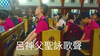 Publication Date: 2018-04-13 | Video Title: 2018/04/13 香港天主教新民書院參觀聖家堂