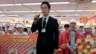10月30日閉店 イトーヨーカドー川越店 閉店挨拶