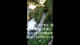 鹿児島の隠れた世界遺産、関吉の疎水溝