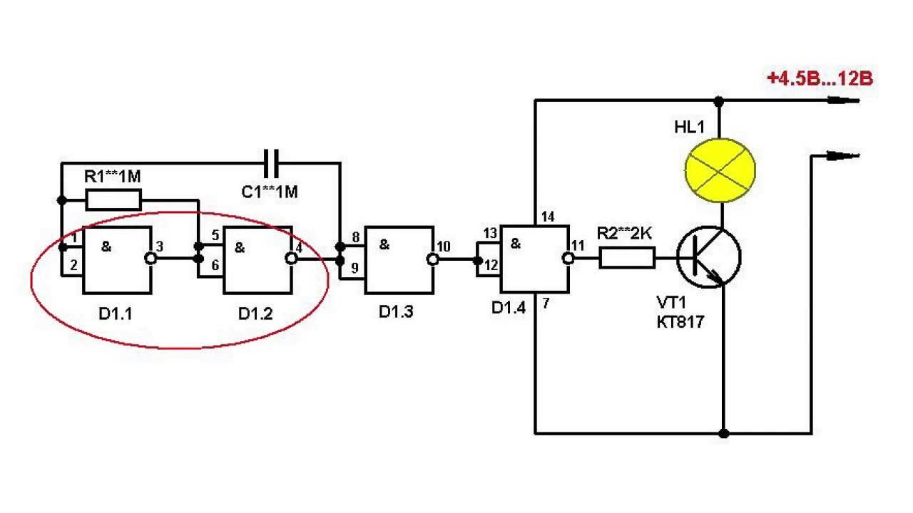 К561ла7 схема мигалок