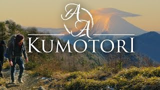 Japan in 4K | Hiking, Camping, and Backpacking Mt. Kumotori in Tokyo, Japan