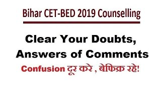 (11)Bihar CET-BED 2019 Counselling Advice, Reply of Comments, Clear Your Doubts