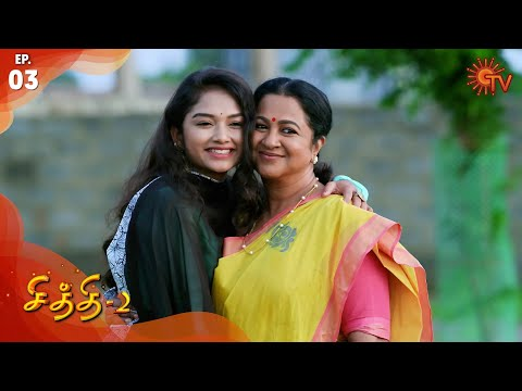 Chithi 2 - Episode 3 | 29th January 2020 | Sun TV Serial | Tamil Serial