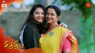 Chithi 2 - Sun TV Serial