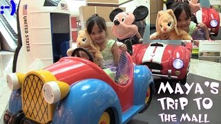 A Day Out with Maya! Build A Bear Stuffed Toy, Kiddie Train Ride, Disney Store, Candy Shop, etc...