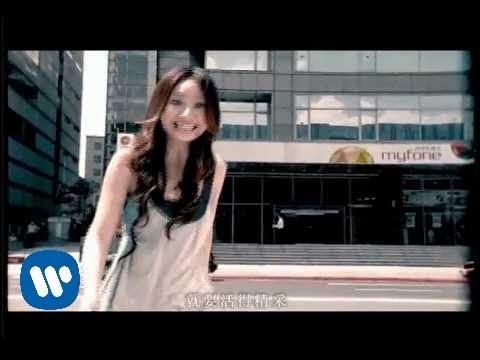 F.I.R. 飛兒樂團 - 把愛傳出來【健康城市主題曲】(華納official 官方完整版MV) - YouTube