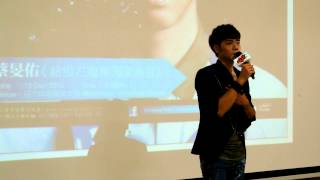蔡旻佑-怎么爱你都不够 马六甲多媒体大学校园交流会