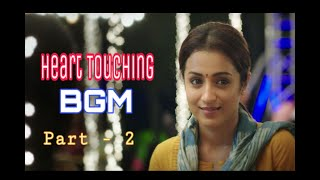 Top 5 Heart Touching Background Music (BGM) | Part - 2