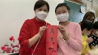 Publication Date: 2021-02-10 | Video Title: 中國文化日活動花絮 (純陽小學)