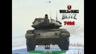 T49 (A)rtillery - World of Tanks Blitz