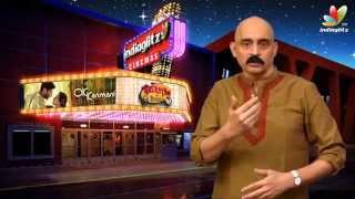 Ok Kanmani Review | Kashayam with Bosskey | Maniratnam Tamil Movie