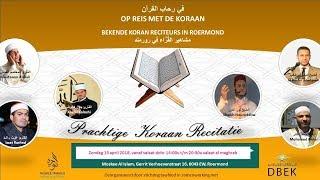 Live: في رحاب القرآن