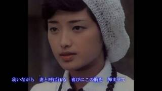 アルバム「15才」より「誰も愛せない」 富島建夫の小説「おさな妻」が...