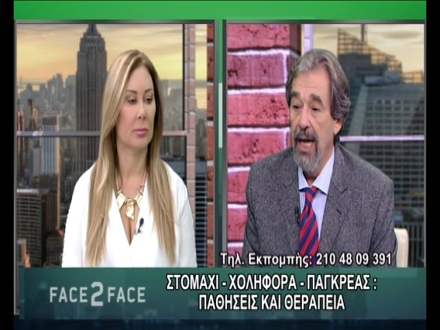 FACE TO FACE TV SHOW 394
