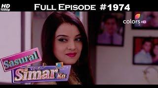 Sasural Simar Ka - 10th November 2017 - ससुराल सिमर का - Full Episode