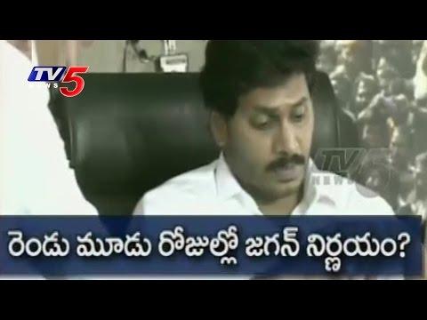 YS Jagan Action Plan for MLC Elections | Telugu News | TV5 News
